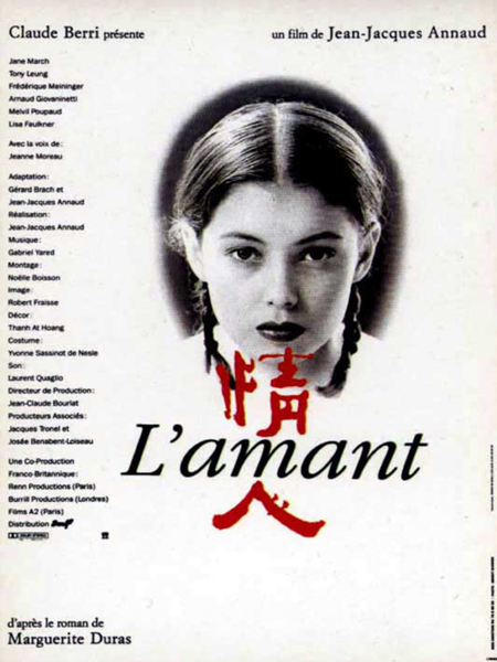 Amant, L' (Lover, The)