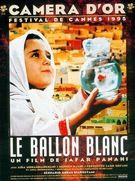 Ballon blanc, Le (Badkonake sefid )
