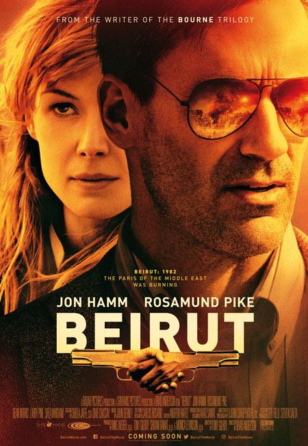 Opération Beyrouth (Beirut)
