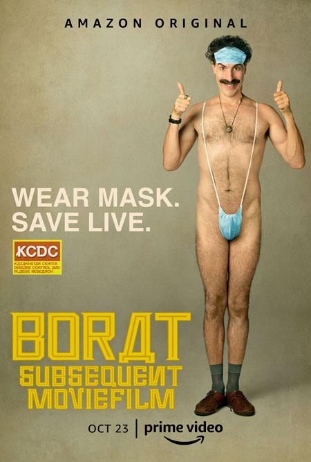 /multimedias/Borat2.jpg
