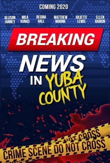 /multimedias/Breaking_News_In_Yuba_County.jpg
