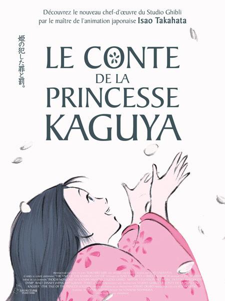 Conte de la princesse Kaguya, Le
