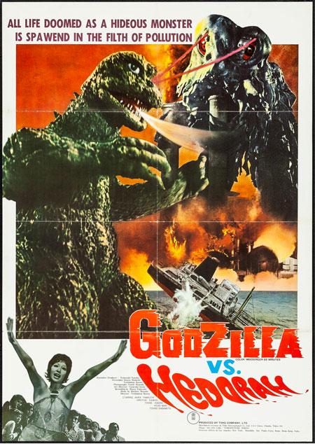 Godzilla vs the Smog Monster (Gojira tai Hedorâ)