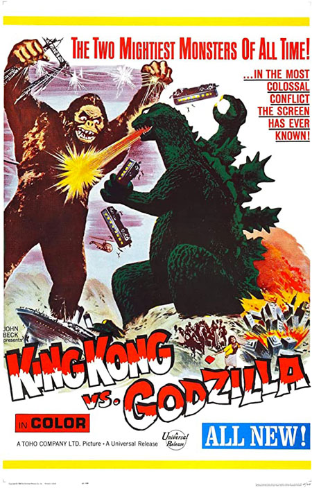 King Kong Vs Godzilla (Kingukongu Tai Gojira)