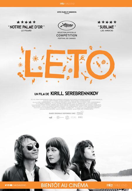 Été, L' (Leto)