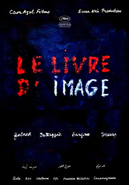 Livre d'image, Le