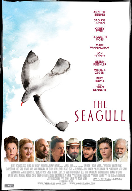 Seagull, The