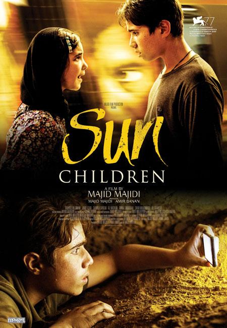 Sun Children (Khorshid)