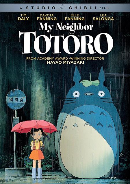 My Neighbor Totoro (Tonari no Totoro)