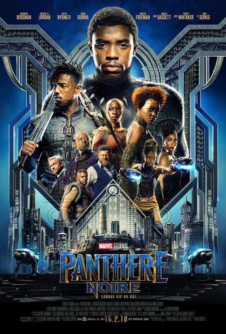 Panthère Noire (Black Panther)