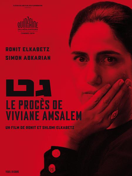 Gett - Le Procès de Viviane Amsalem (Gett)