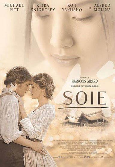 Soie (Silk)