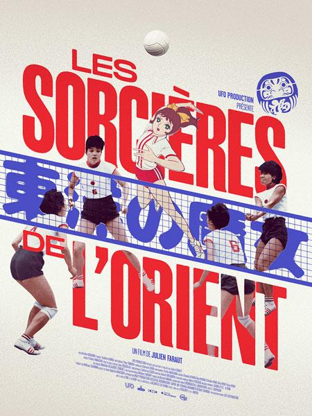 Sorcières de l'Orient, Les (Witches of the Orient, The)