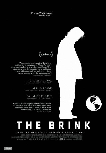 Brink, The