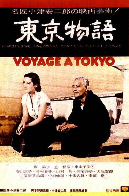 Une Histoire de Tokyo
