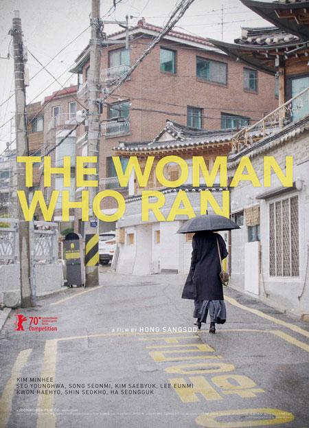 Woman Who Ran, The