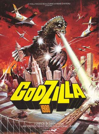 Godzilla 80 (Gojira tai Megaro)