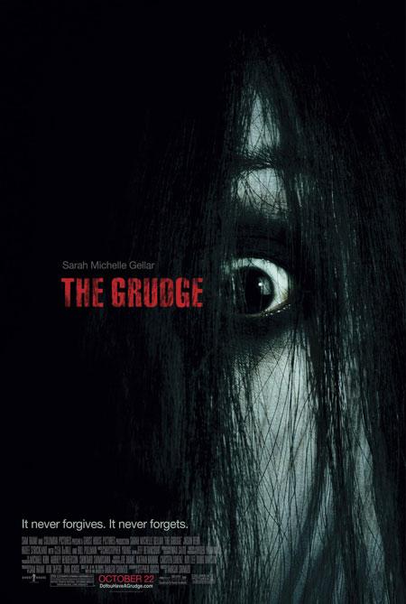 Rage meurtrière (Grudge, The)